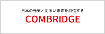 COMBRIDGE
