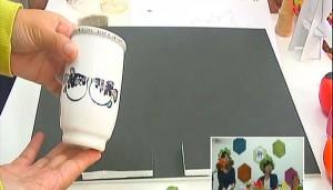 山口県 とらふくのひれ酒