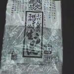 1129_トライアル配信.mp4.Still013