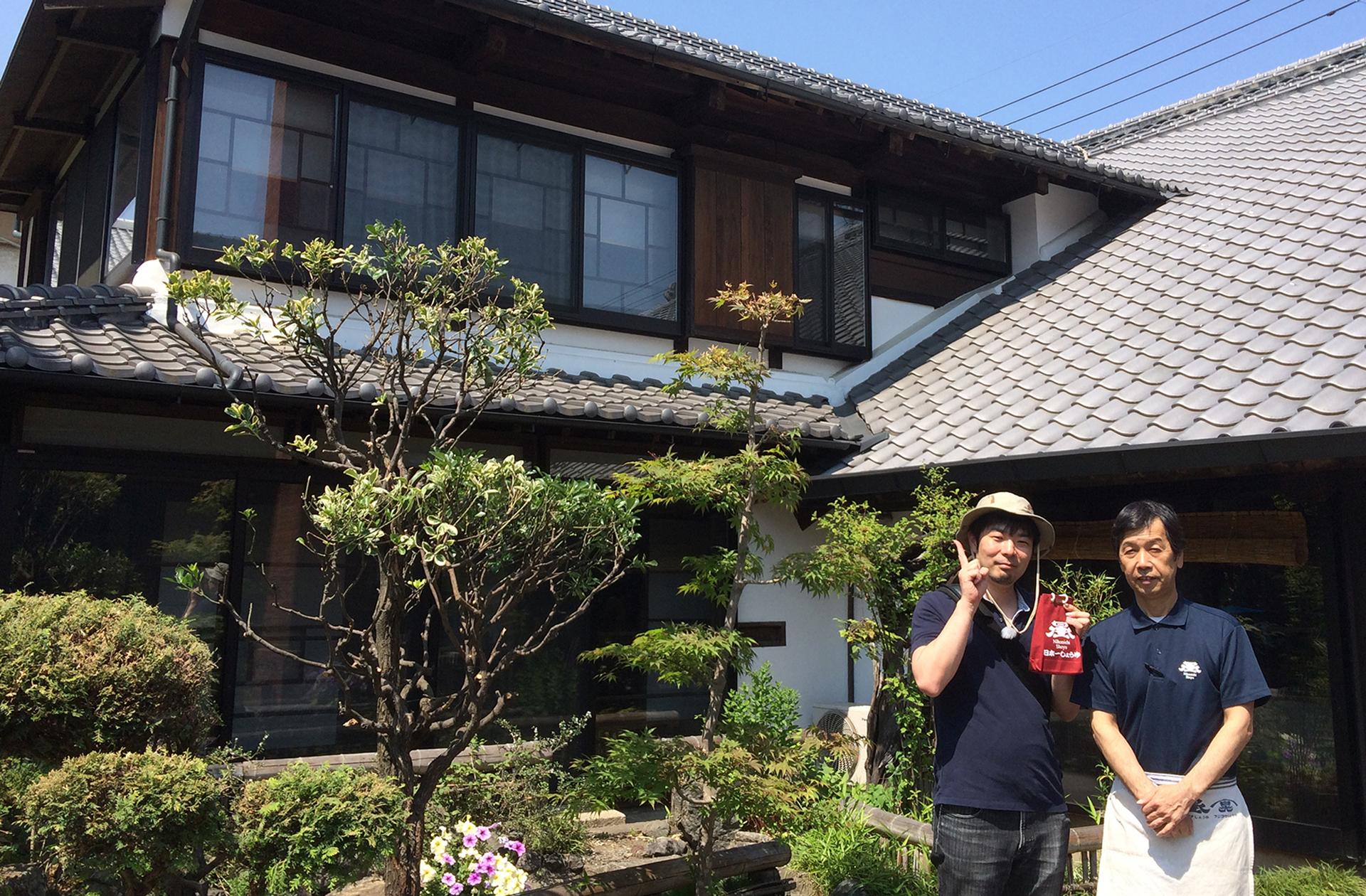 142_nihonichishoyu02_03