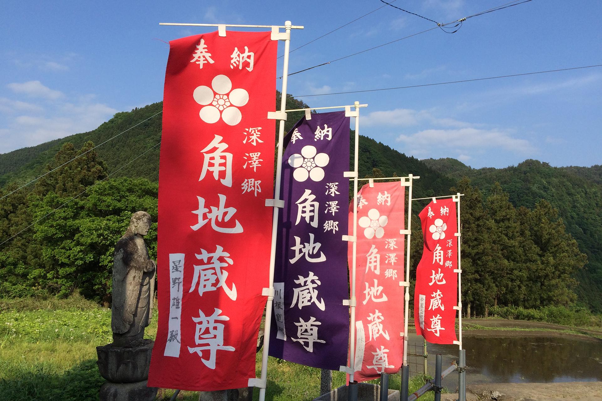 144_kanbaikan-kakujizo_03