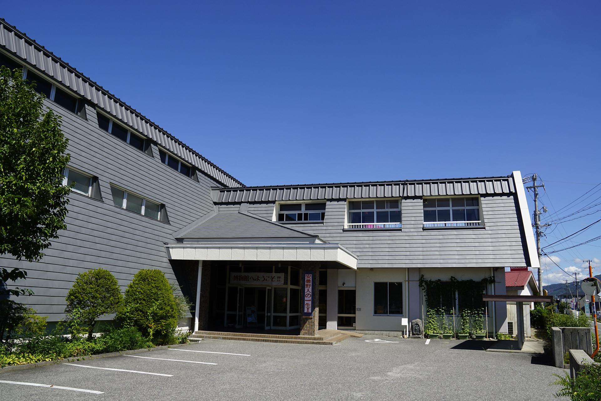 145_kyodoshiryokan