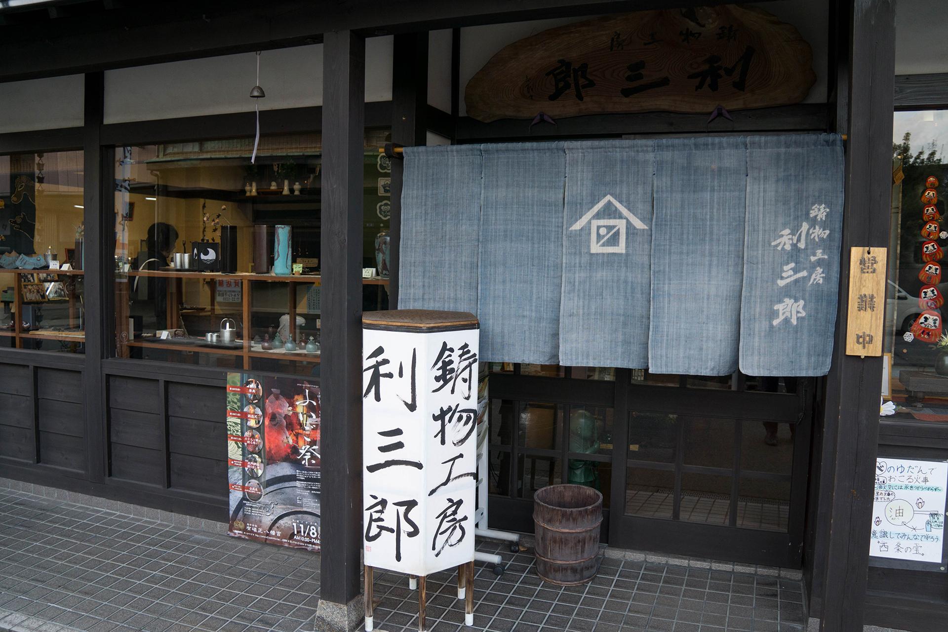 163_risaburo_05