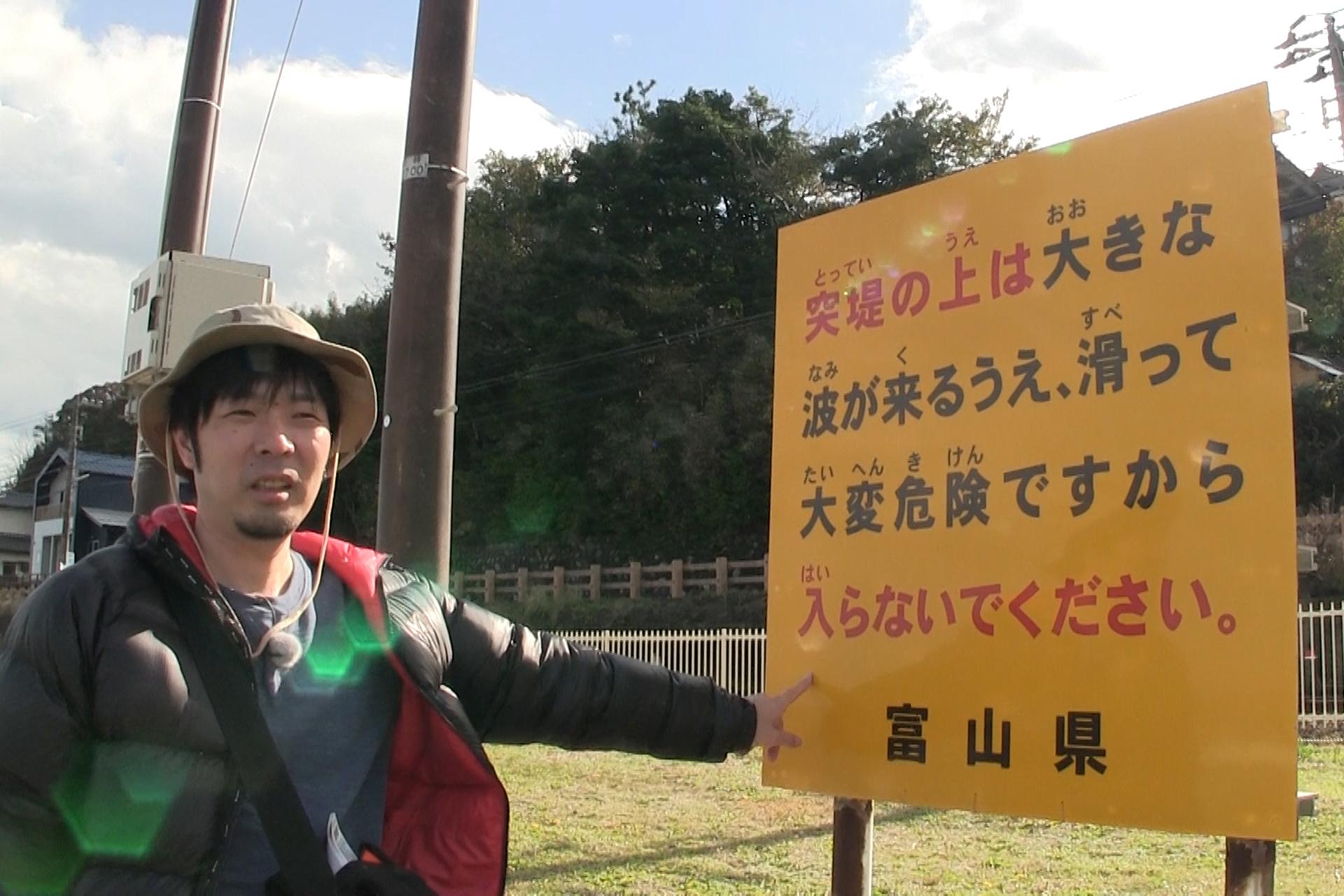 169_amaharashikaigan_03
